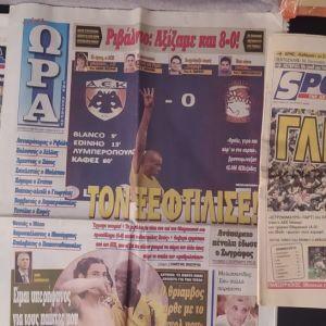 ΑΕΚ - ΟΣΦΠ 4-0 31/3/2008