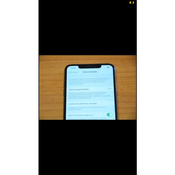 poulao iPhone XS Max 64gb
