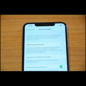 πουλάω iPhone XS Max 64gb