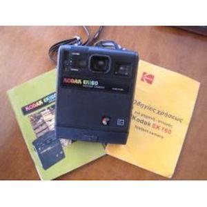Kodak EK 160 Instant Camera.