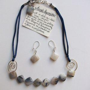 Καρνεόλης Κολιέ Χειροποίητο, Carnelian Necklace Healing Protection Gemstone by MariasCrafts