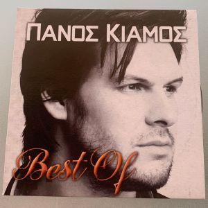 Πάνος Κιάμος - Best of cd