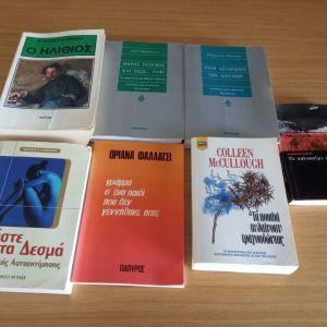 Βιβλια  διάφορα
