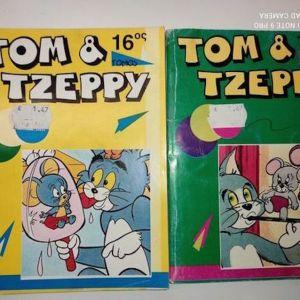Τομ & Τζέρρυ Τομοι 4-12-13-14-16