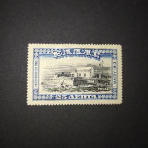 1913. Σούδα