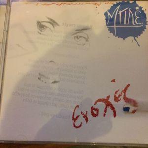 "CD - ""Μπλε"" - Ενοχές"