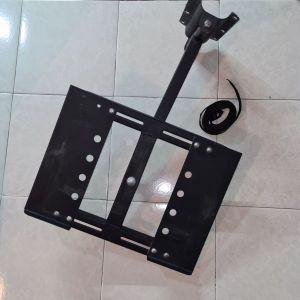 Βάση τηλεόρασης - stand  τηλεόρασης με βραχίονα