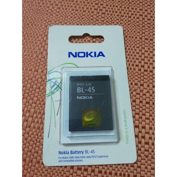 mpataria kinitou tilefonou Nokia
