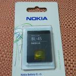 Μπαταρια κινητου τηλεφωνου Nokia