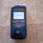 κινητό τηλέφωνο άκρως συλεκτικο πωλείται 200 ευουλια