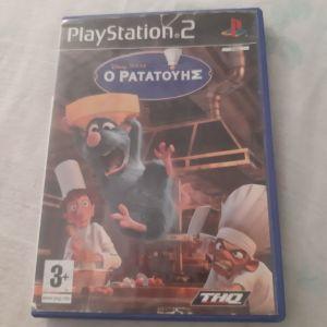 Ο ΡΑΤΑΤΟΥΗΣ (PS2)