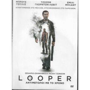 DVD / LOOPER /  ORIGINAL DVD