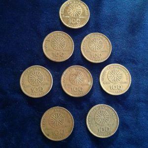 8 νομίσματα 100δρχ´´Μέγας Αλέξανδρος´´