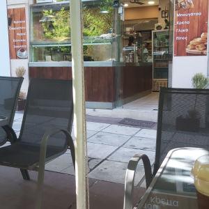 Μπουγατσα καφε στο κεντρο της θεσσαλονικης