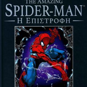 Συλλογή Graphic Novels της Marvel