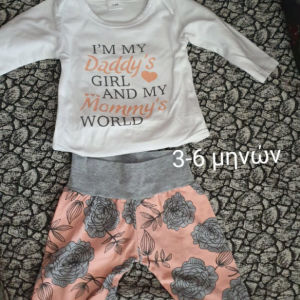 Βρεφικά ρούχα για κορίτσι 3-6 μηνών