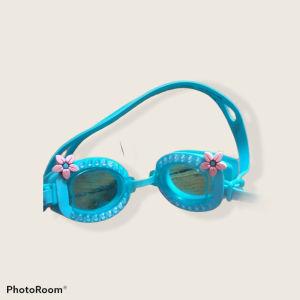 Γυαλιά θαλάσσης