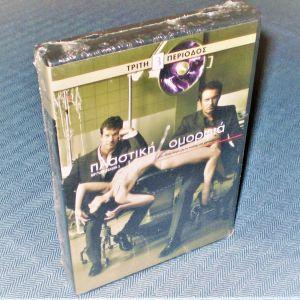 Nip/Tuck - Ο Πλήρης Τρίτος Κύκλος - 6 DVD