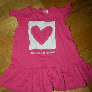 agatha ruiz de la prada baby φορεματακι για 12-18μηνων