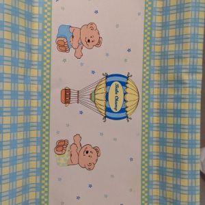 Αλαξιέρα μωρού με βάση και θήκες στο πλάι . Είναι σε άριστη κατάσταση χρησιμοποιηθηκε ελάχιστα .