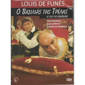 6 DVD ΔΙΆΦΟΡΑ  / LOUIS DE FUNES / ORIGINAL DVD / 5 ΕΥΡΩ ΕΚΑΣΤΟ