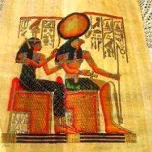 Πάπυροι για Χρήση Κάδρου Αιγυπτιακοί