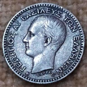 50ΛΕΠΤΟ ΤΟΥ 1874