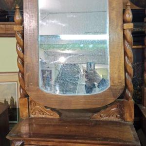 Επιτραπέζιος καθρέπτης με πολυ όμορφο σκαλισμα