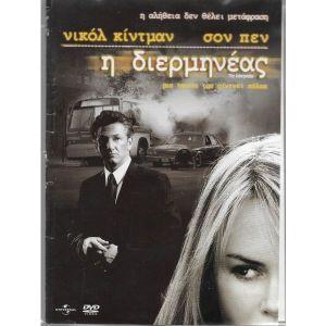 3 DVD / ΤΟΠ ΝΟ 13  /  ORIGINAL DVD
