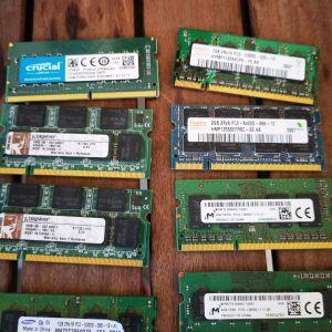 Μνημες RAM