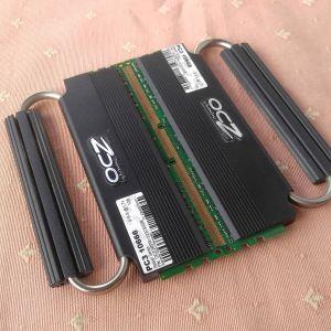 Μνήμη OCZ 2x1Gb PC3-10666
