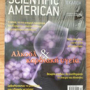 Scientific American Τεύχος: Δεκέμβριος 2003