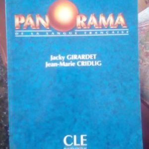 Βιβλιο (Γαλλικα μαθηματα)1996