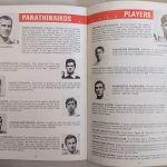 Ajax - Παναθηναϊκός 1971 Πρόγραμμα