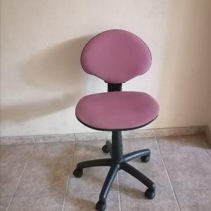 NEOSET  Καρέκλα γραφείου