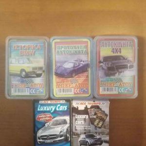 Υπερατου-καρτες με αμάξια