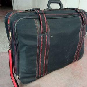 Βαλίτσα μεσαία με 4 ροδες
