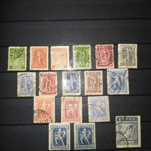 Έκδοση Χαλκογραφίκη 1911