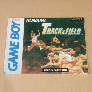 Track & Field (βιβλίο οδηγιών)