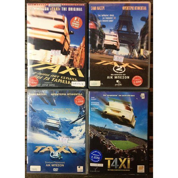 5 gnisia dvd ,  Taxi   (dorean metaforika)