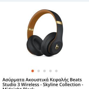 beats studio 3wireless
