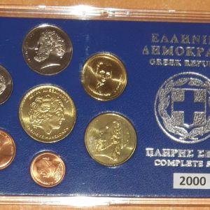 Ακυκλοφόρητη σειρά Ελληνικών νομισμάτων 2000