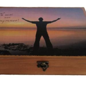 """Ξύλινο κουτί αποθήκευσης """"αναμνήσεων"""""""