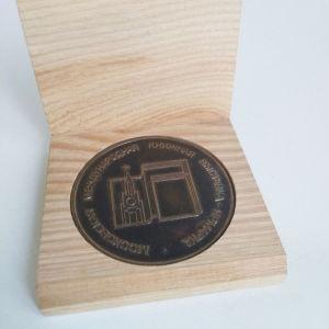 Μετάλλιο σοβιετικό Μόσχα - Ειρήνη και Πρόοδος