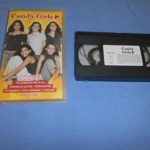 CANDY GIRLS - VHS