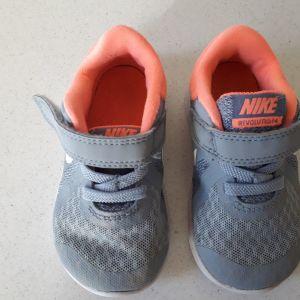 Παιδικά αθλητικά Nike