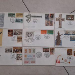 8 Φάκελοι Γραμματοσήμων Πρώτης Ημέρας Κυκλοφορίας 1971 + 1 Φάκελος Πρώτης Ημέρας Κυκλοφορίας 1970