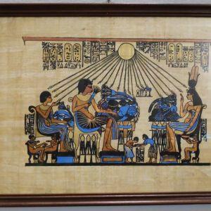 Αυθεντικες Μεταξοτυπιες Αιγυπτου