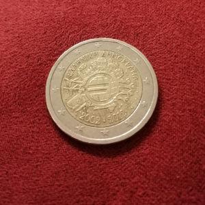 2 euro 10η επέτειος Ευρώ Ελλάδα 2012!!