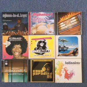 Electronica House 9 cd Συλλεκτικά